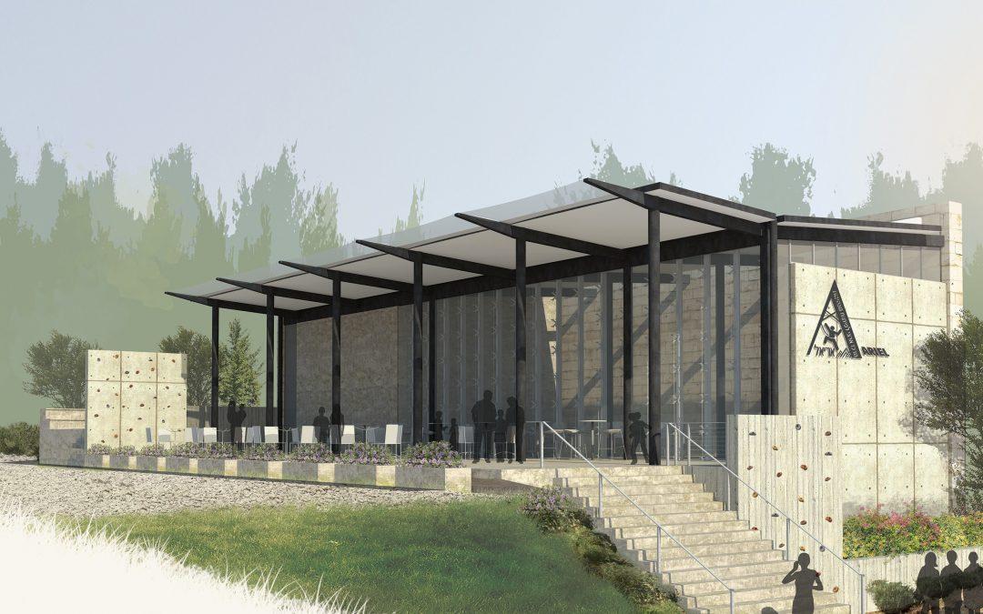 Leadership Development Center, Israel
